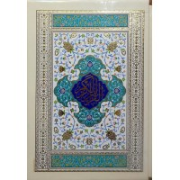 کتاب قرآن قاب دار سلفون ترجمه انصاریان